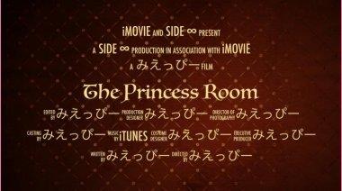 お姫様のお部屋PV