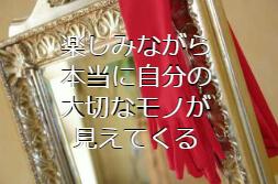 お姫様のお部屋作りプログラム